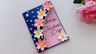 Best 25 Teachers day card 8