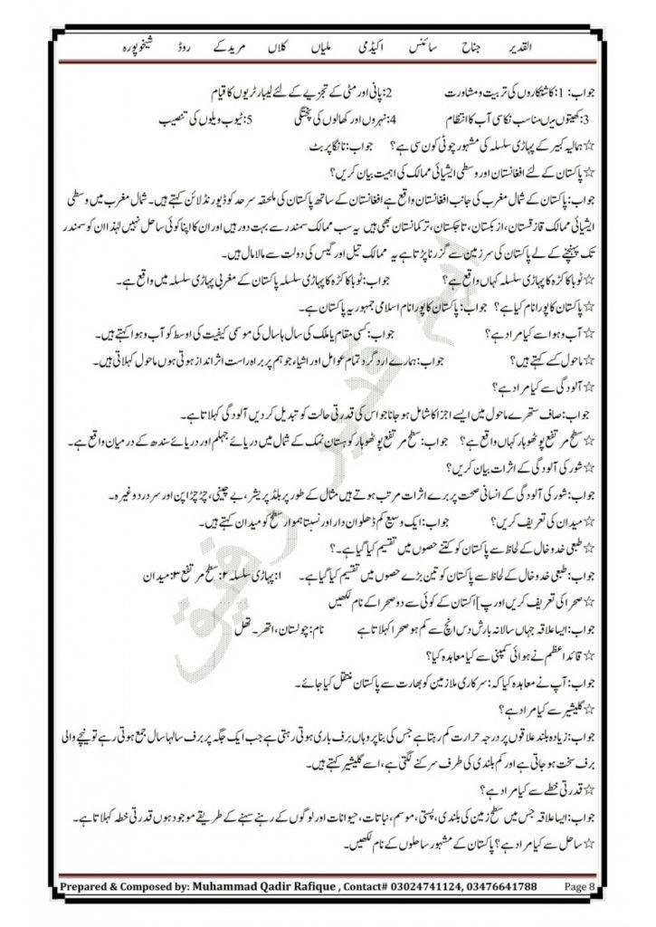 9th Class Pakistan Studies Notes 8