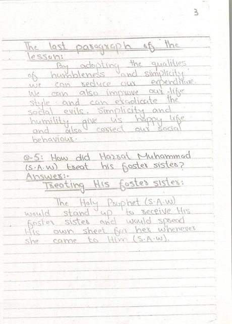 English Notes 10 th Page 01