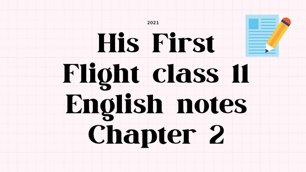 His First Flight Khyber Pakhtunkhwa