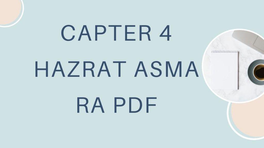 Federal Class 9 English Notes Chapter 4 Hazrat Asma RA PDF