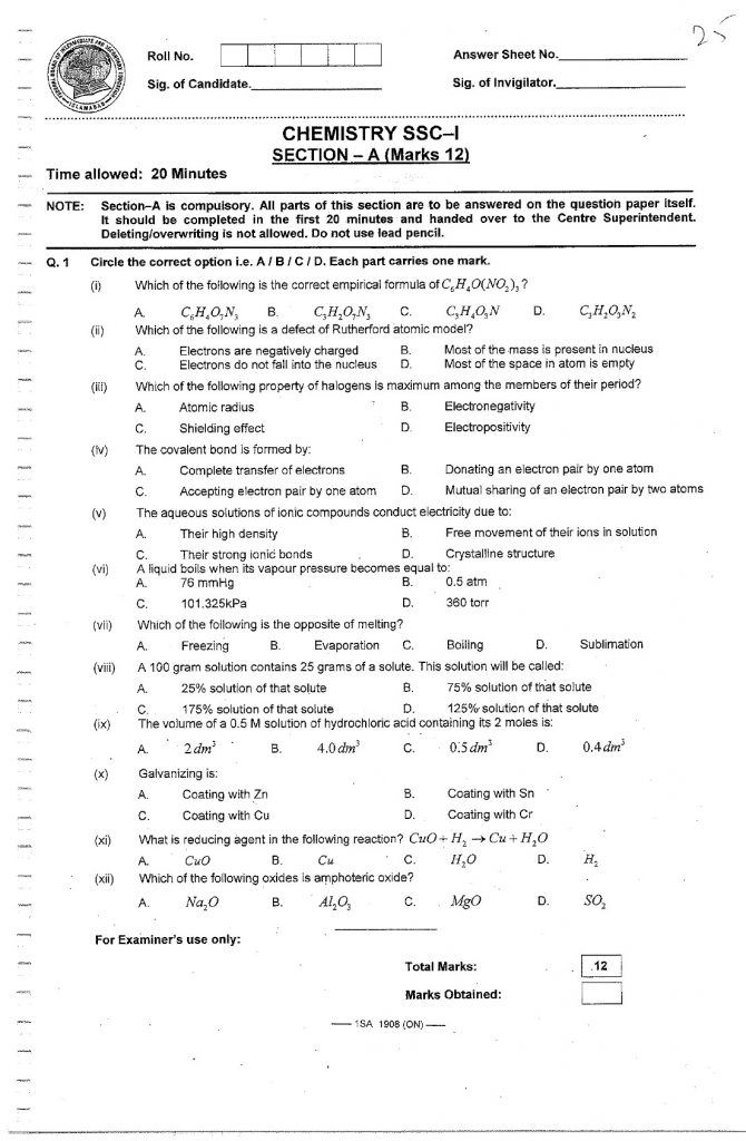 Chemistry Fbise Past Papers 9th Class Images english meidum 6