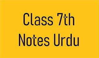 Class 7th Notes Urdu