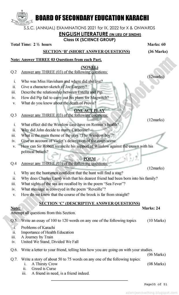 Adamjee English Literature 9th New Pattern 2021 page 2