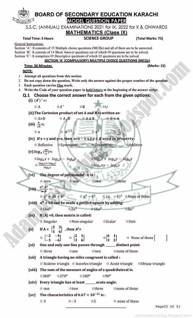 Adamjee Mathematics 9th Model Papers 2021 page 1
