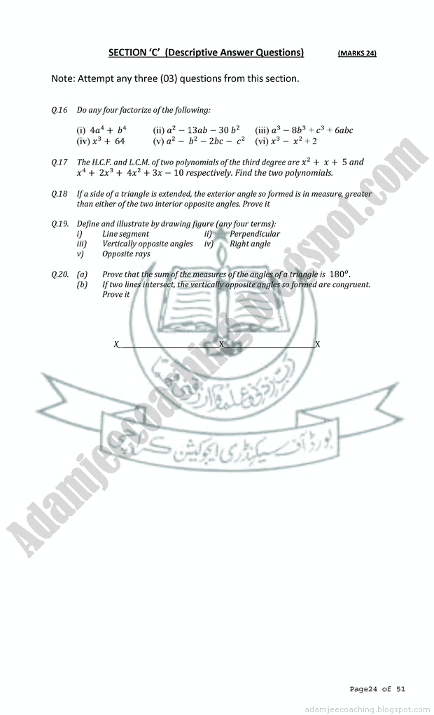 Adamjee Mathematics 9th Model Papers 2021 page 3