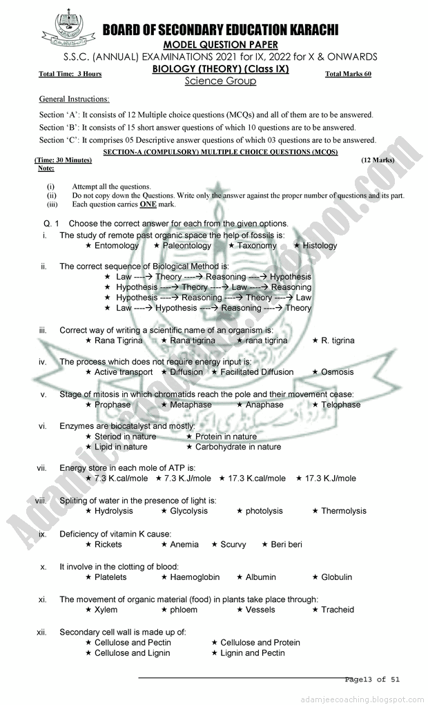Biology 9th Adamjee Model Paper 2021 page 1