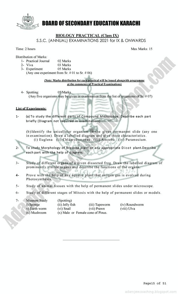 Biology 9th Adamjee Model Paper 2021 page 3