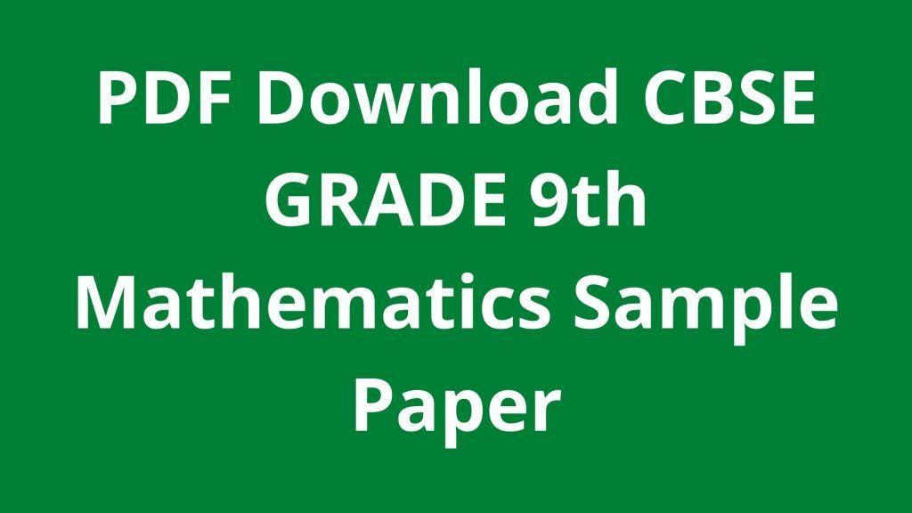 PDF Download CBSE GRADE 9th Mathematics Sample Paper
