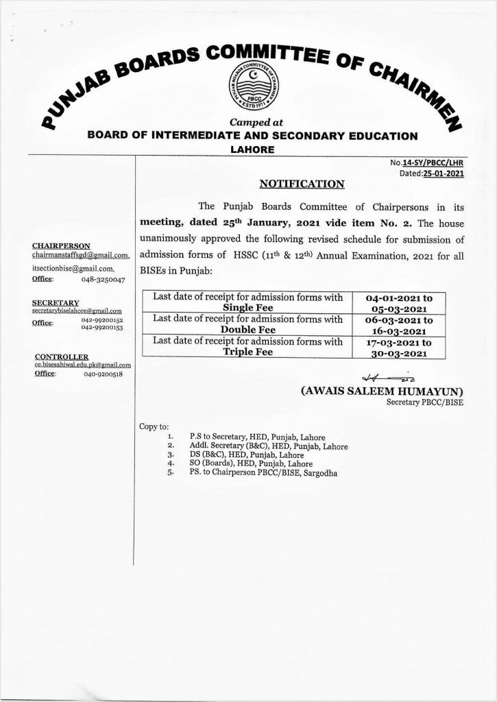 Revised Online Admission Schedule for HSSC Annual Examination 2021 1