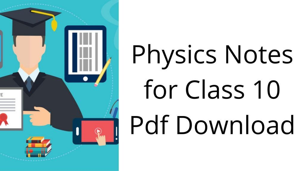 Adamjee physics notes for class 10 Pdf Download