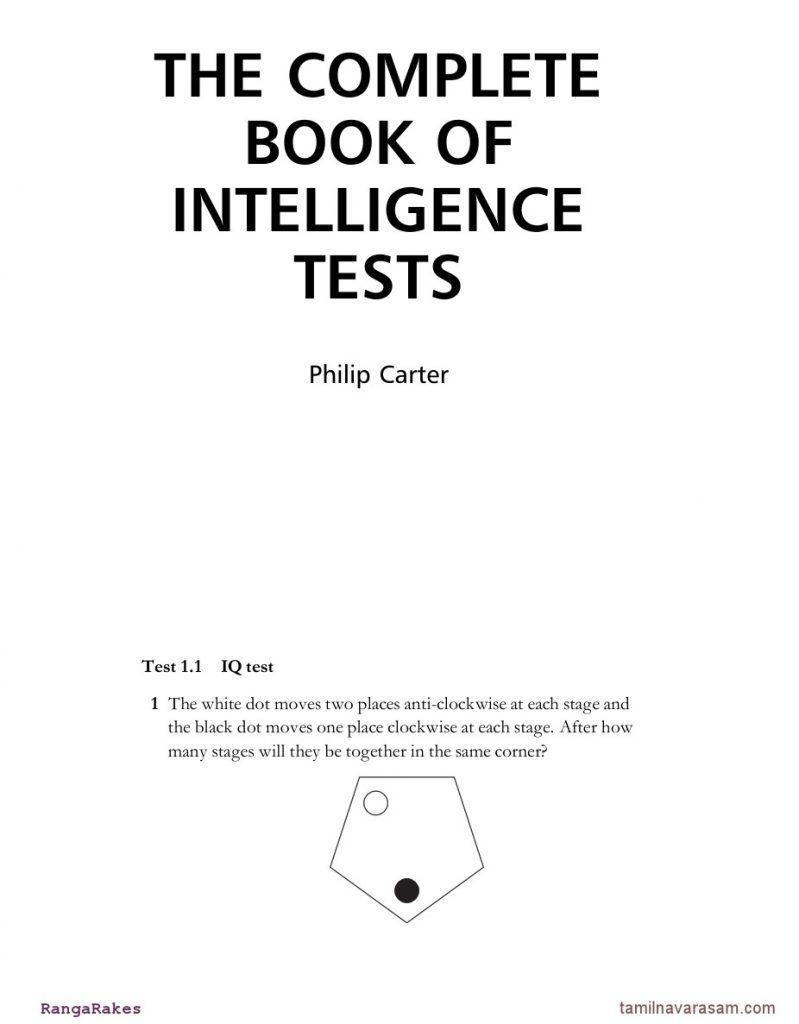 Intelligence test 500.PDF 1 1