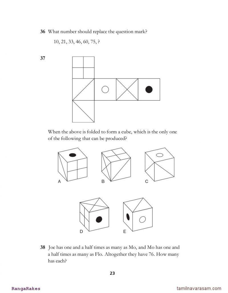 Intelligence test 500.PDF 1 13