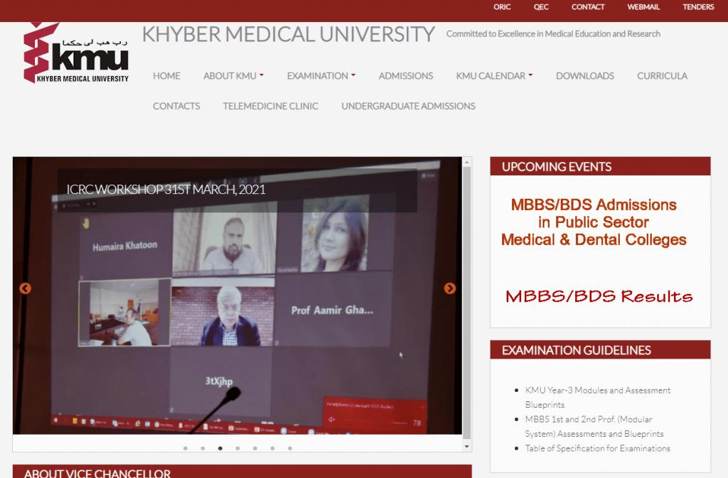 Khyber Medical University List Of KPK Top 5 University 2021