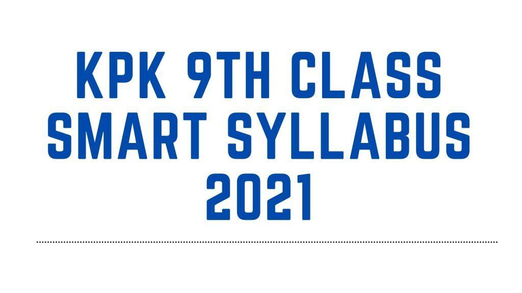 KPK 9th Class Smart Syllabus 2021