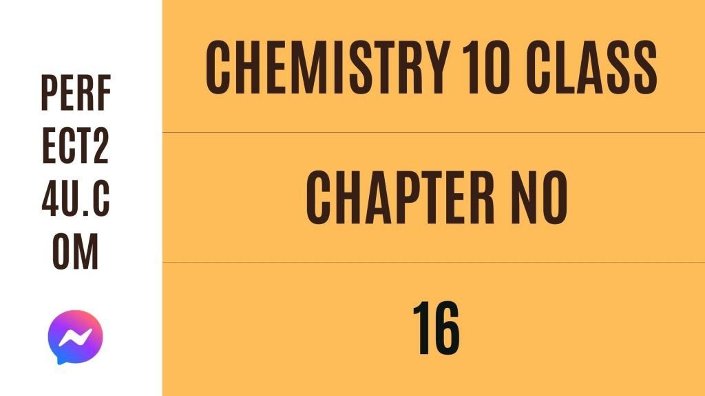 KPK Class 10 Chemistry Notes Chapter #16 | (Chemical Industries)