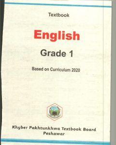 Class 1 English kpk textbook board books 2