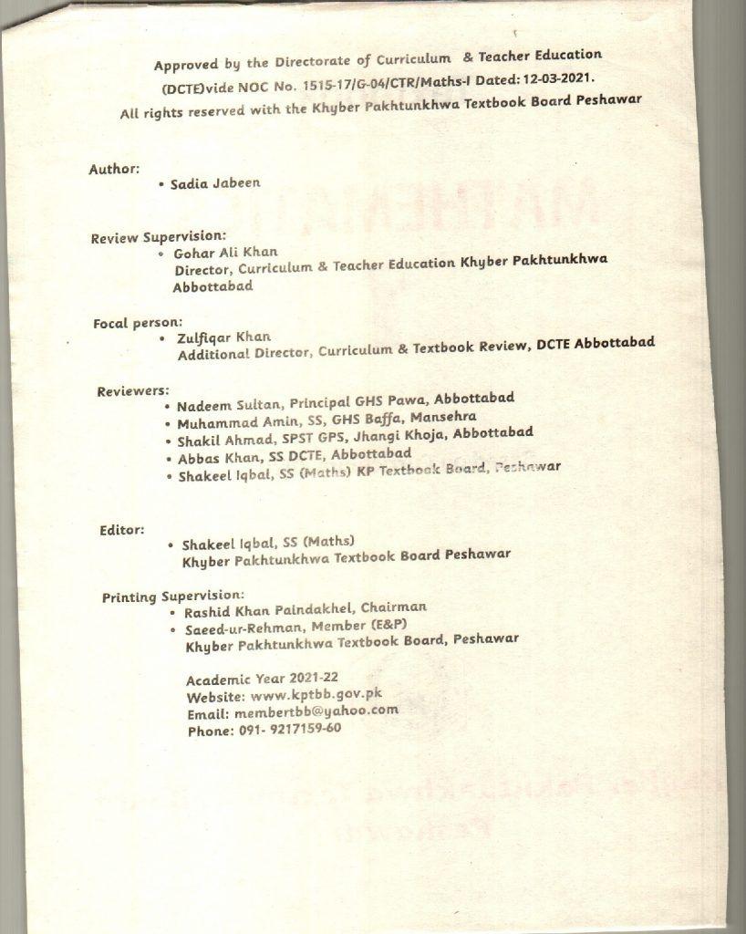 KPK Mathematics Grade 1 TEXTbook 3