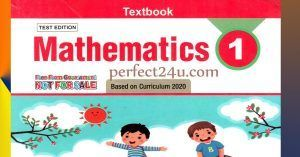 KPK Mathematics Grade 1 book pdf free downalod