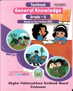 general knowledge kpk class 2 book 1 2