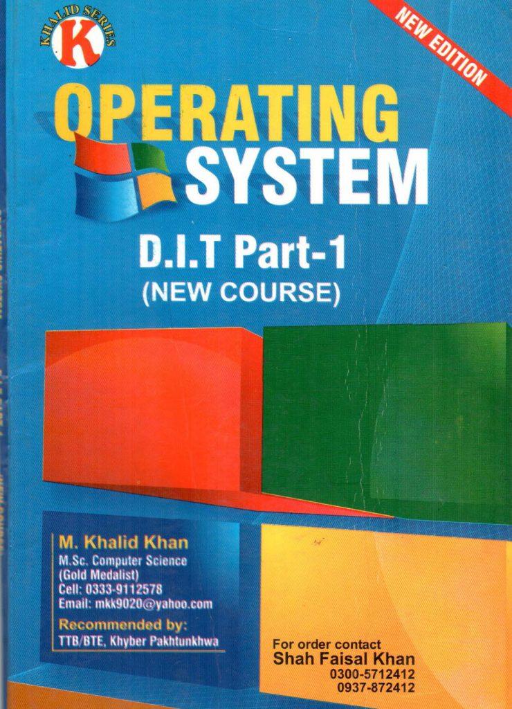 Operating sysytem dit book downaod pdf