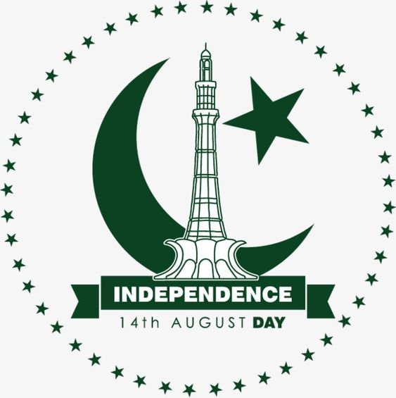 best Pakistan Independence Day Images Picture whatsapp dp status 13