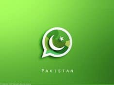 best Pakistan Independence Day Images Picture whatsapp dp status 18