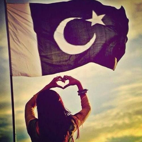 best Pakistan Independence Day Images Picture whatsapp dp status 24