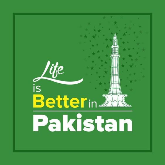 best Pakistan Independence Day Images Picture whatsapp dp status 25