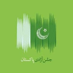 best Pakistan Independence Day Images Picture whatsapp dp status 28