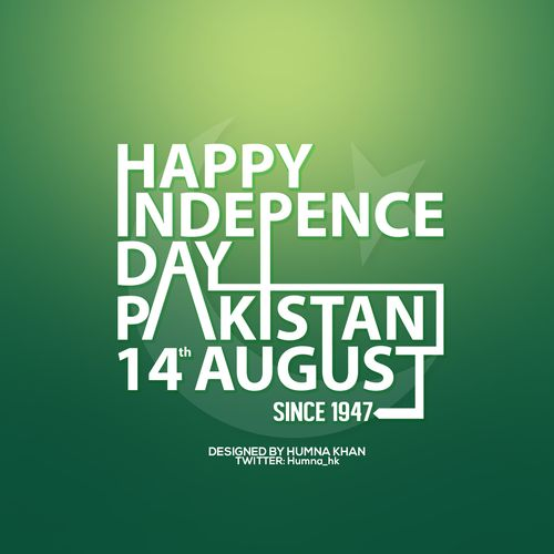 best Pakistan Independence Day Images Picture whatsapp dp status 31