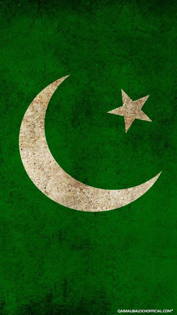 best Pakistan Independence Day Images Picture whatsapp dp status 38