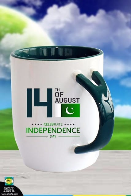 best Pakistan Independence Day Images Picture whatsapp dp status 43