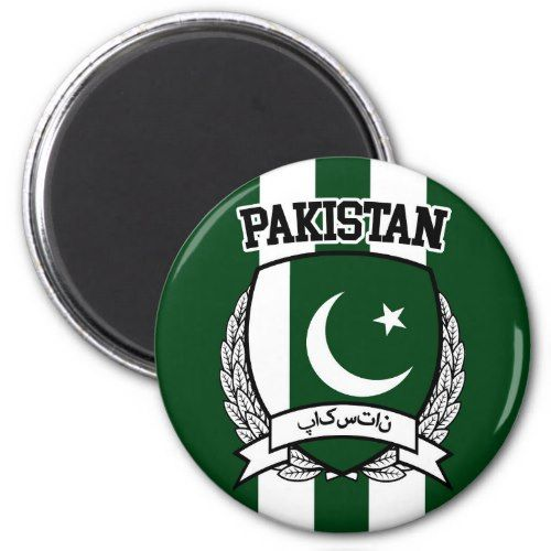 best Pakistan Independence Day Images Picture whatsapp dp status 44