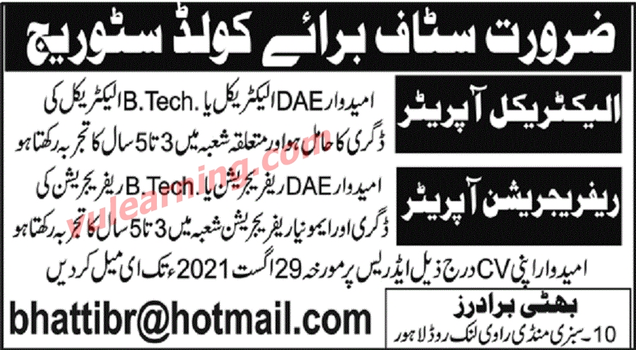 bhatti brothers lahore jobs 2021 for electrical refrigeration operators latest
