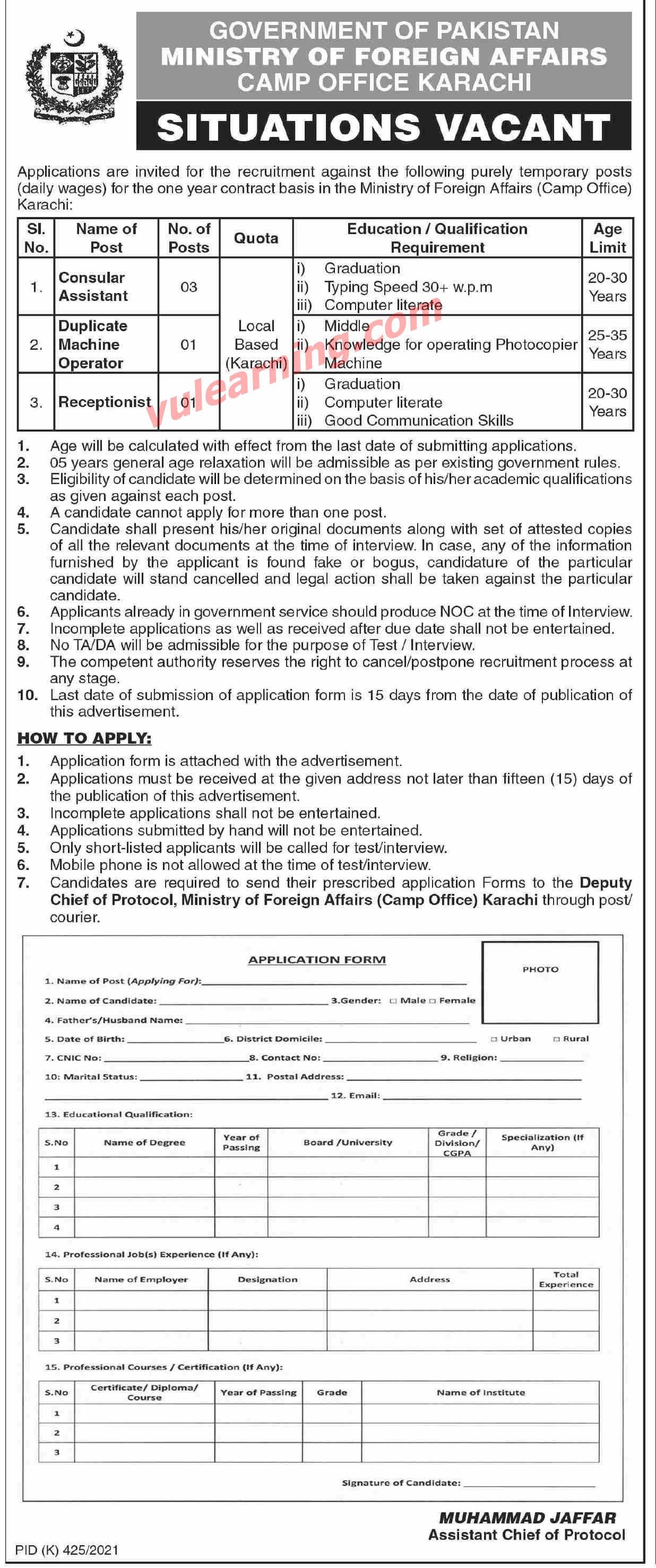 ministry of foreign affairs jobs 2021 for consular assistants receptionist duplicate machine operator at camp office karachi latest