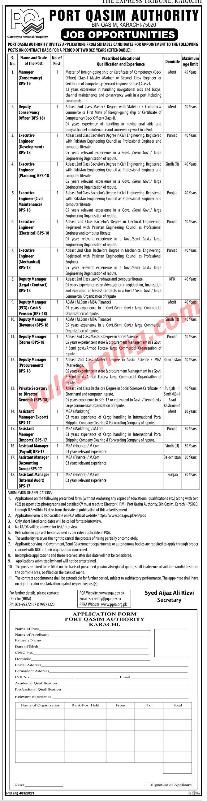 port qasim authority pqa karachi jobs 2021 for executive engineers deputy managers assistant managers others latest