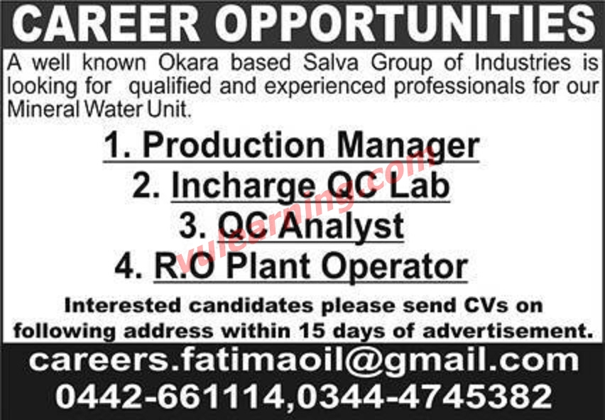 well known okara based salva group of industries jobs 2021 for production manager incharge qc lab qc analyst ro plant operator latest