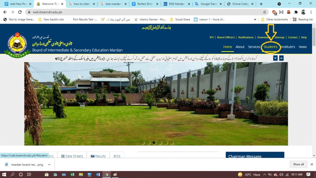 bise mardan click students  button