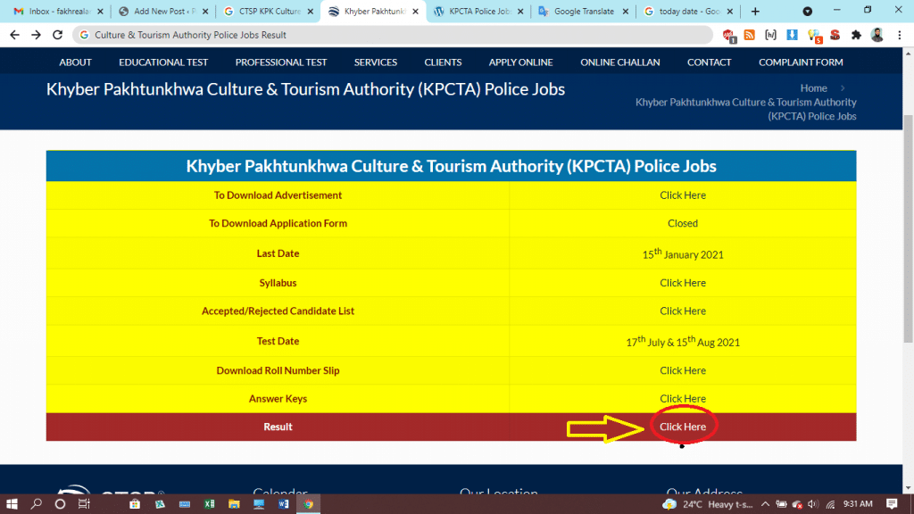 how to Result check CTSP KPK Culture Tourism Authority Police Jobs